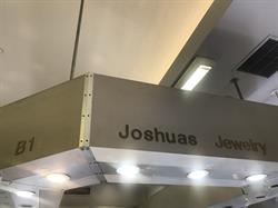 Joshua's Jewelry, Inc.